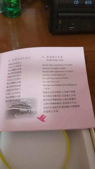 风靡世界的儿歌经典(3CD) 晒单图