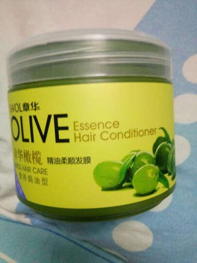 章华(SAVOL) 章华橄榄精油柔顺发膜 免蒸护发素头发倒膜 橄榄营养发膜500ml 晒单图
