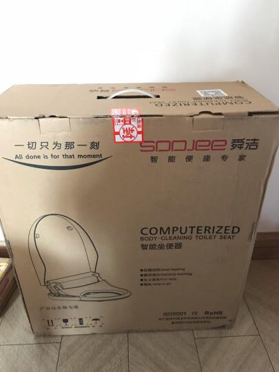 舜洁(soojee) 智能马桶坐便盖通用自动温水冲洗洁身器座坐便器电动马桶盖 即热款BG8381 晒单图