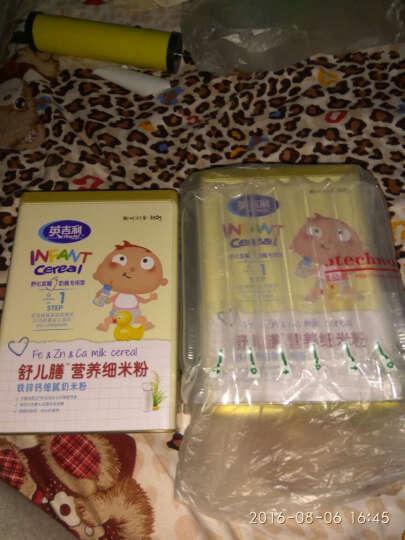 英吉利 舒儿膳婴幼儿营养细米粉350g/罐宝宝米粉米糊 12种维生素缤纷水果奶米粉  2段碗冲专用 晒单图