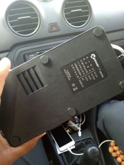 蓝科 车载逆变器12V/24V转220V通用电源转换器车用充电器USB汽车插座点烟器变压器 Q1mini-12V/24V轿车货车通用 晒单图