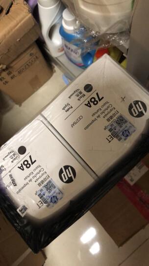 惠普(HP)CE278AF 黑色双包硒鼓 78A(适用P1566 P1606dn M1536dnf) 晒单图