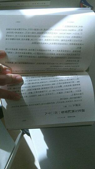 读史方舆纪要(中国古代地理总志丛刊  全十二册)中华书局 WW 晒单图