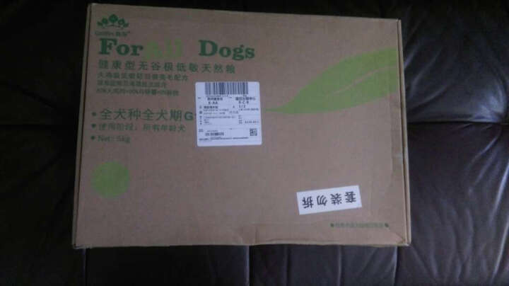 贵芬 (GRIFFIN )G19 全犬种全犬期火鸡超低敏轻泪痕美毛配方天然粮5kg 晒单图