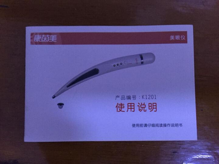 康茵美(KYM) 美眼仪眼部美容仪 导入仪热疗光疗 眼部按摩仪 美容仪器 玫瑰金 晒单图