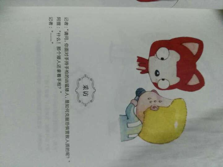 阿狸 呓语 Hans 著 感动千万人的疗伤治愈系作品 阿狸系列绘本 漫画图画故事书  晒单图