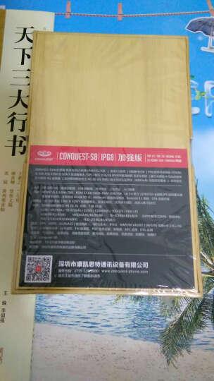 CONQUEST 征服S8 三防智能手机 防水对讲机 4G 双卡双待 超长待机 3GB+32GB版黄色 晒单图