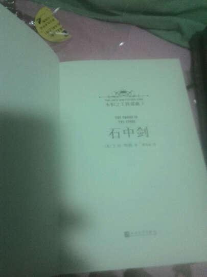 永恒之王四部曲(套装共4册) 晒单图
