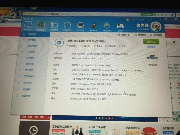 【四核标压】联想ThinkPad 黑将S5 0TCD 15.6英寸IBM游戏手提笔记本电脑 128G+500G硬盘 FHD高分屏 官方标配(四核标压GTX1050Ti) 晒单图