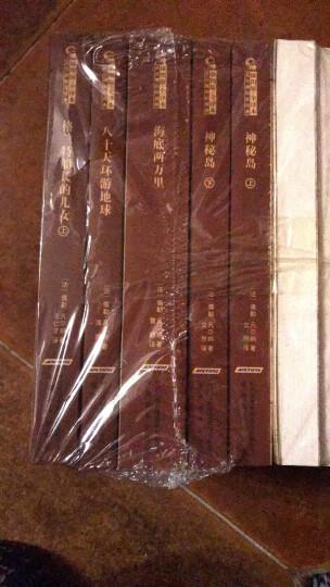 哈佛家训(黄金典藏版 套装共4册) 晒单图