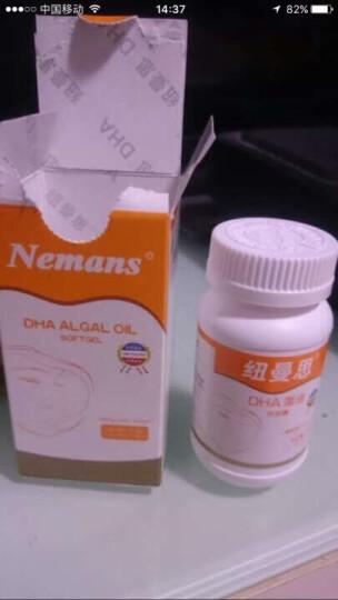 纽曼思(Nemans) 纽曼思(原名:纽曼斯)美国原装进口DHA藻油软胶囊儿童型 30粒装 晒单图