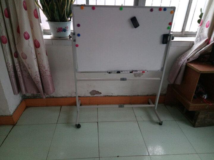 齐富(QIFU)90*120双面磁性移动白板绿板支架式白板办公会议教学写字书写黑板 70*100cm面白面绿双面带支架 晒单图