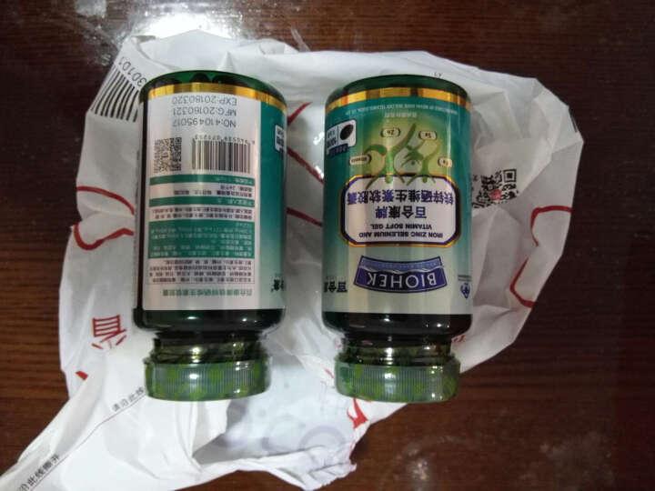 百合康牌 蛋白粉 大豆蛋白质粉 400g/罐 晒单图