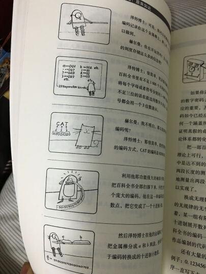 从一到无穷大+物理世界奇遇记+奇妙的物理学+啊哈,灵机一动+啊哈!原来如此(中译本 套装共5册) 晒单图