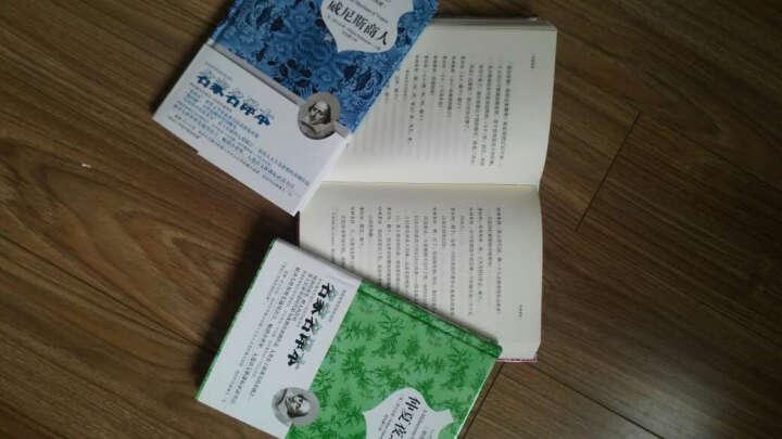 新课标莎士比亚经典:威尼斯商人+仲夏夜之梦+哈姆莱特(精装版 套装共3册) 晒单图