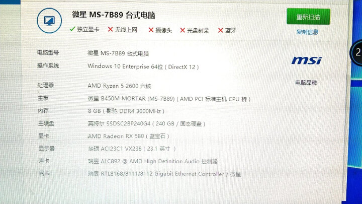 振华(SUPER FLOWER)额定550W 冰山金蝶GX550 电源(80PLUS金牌/半模组/支持SLI) 晒单图