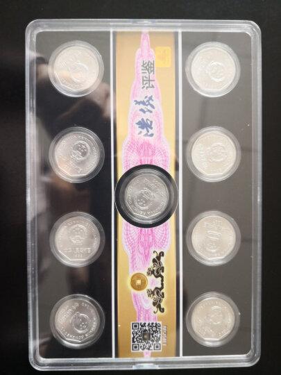 全新未流通 中国硬币套装 钱币纪念币收藏 老三花 菊花 硬币全套  晒单图