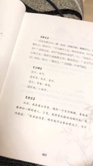 了凡四训(精装典藏本) 晒单图