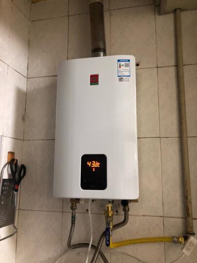 樱花(SAKURA) 12升0.5度精控燃气热水器JSQ24-H(88HE79-12) 晒单图