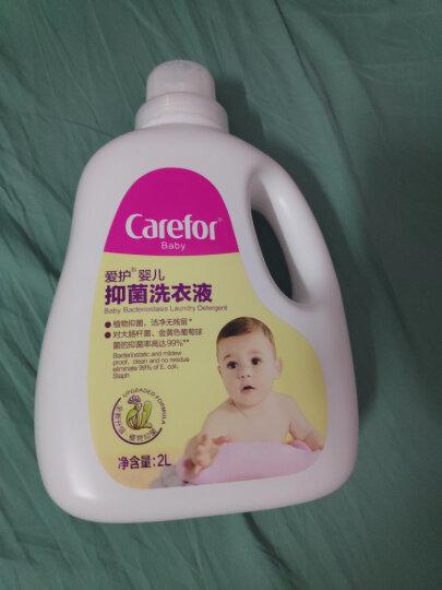 爱护(Carefor)婴儿植物抑菌洗衣液2L 婴幼儿童新生宝宝家庭衣物柔顺清洁洗护用品洗衣液皂 晒单图
