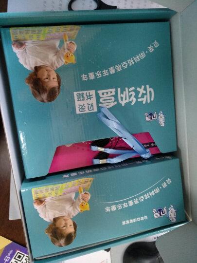 贝灵点读笔【百度AI人工智能微信互聊】 幼儿认知图鉴早教机英语点读机故事机学习机 蓝色16G配26本大书+4张有声挂图 晒单图