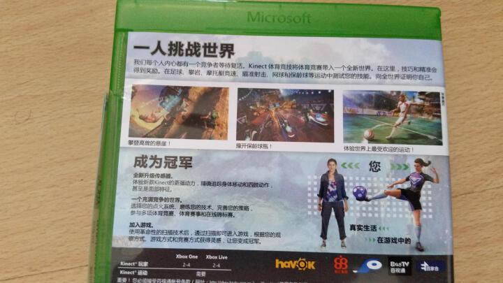微软(Microsoft)Xbox One光盘版游戏  Kinect 体育竞技 晒单图