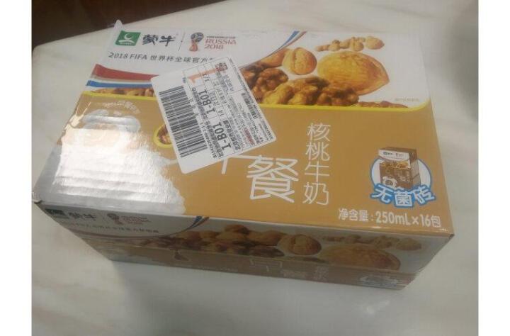 蒙牛 早餐奶 核桃味牛奶 250ml*16  礼盒装 晒单图
