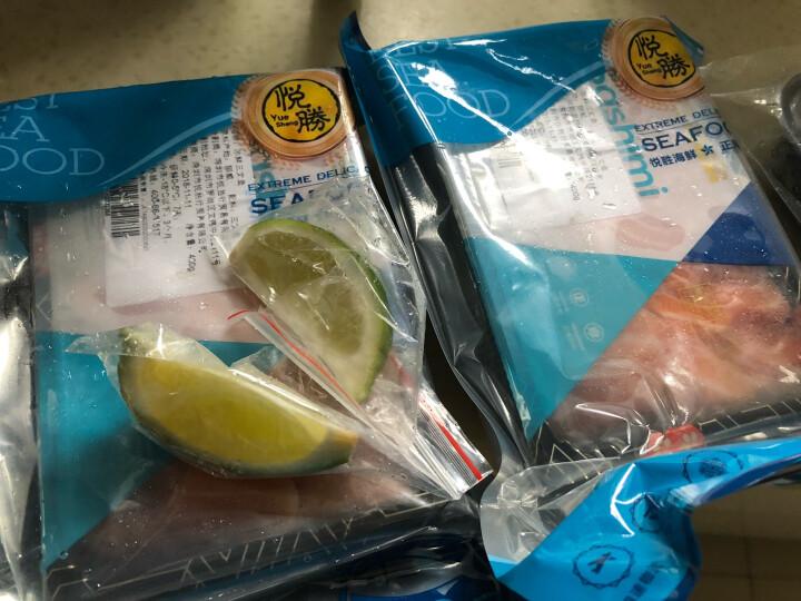 刺身拼盘 挪威冰鲜三文鱼3式 刺身套餐(三文鱼 北极贝 北极甜虾)三文鱼中段生鱼片即食 晒单图