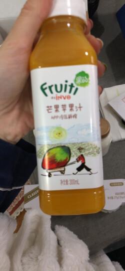 果的(Fruiti)HPP冷藏冷鲜芒果苹果汁礼盒装300ml*8瓶 晒单图