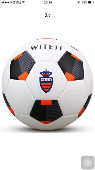 WITESS 足球3号儿童 标准4号5号教学比赛PU皮革 经典黑白3号 晒单图