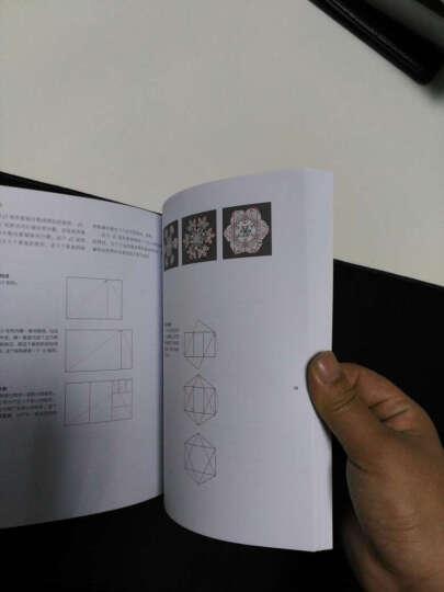 《设计初步》丛书·设计几何学:关于比例与构成的研究 晒单图