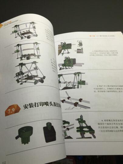 现货拍即发 3D打印:从全面了解到亲手制作(全彩版)+3D打印机轻松DIY(附光盘)2本 晒单图