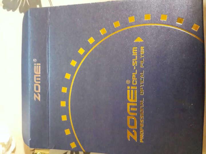 DIZA缔造者超薄圆形CPL偏振镜偏光镜滤镜49/52/55/58/67/77mm单反滤镜 49mm 晒单图