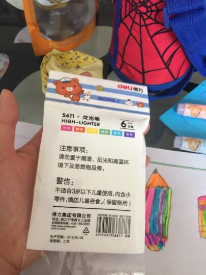 得力(deli)双头多用重点醒目标记荧光笔 手帐可用水性记号笔6支/盒 晒单图