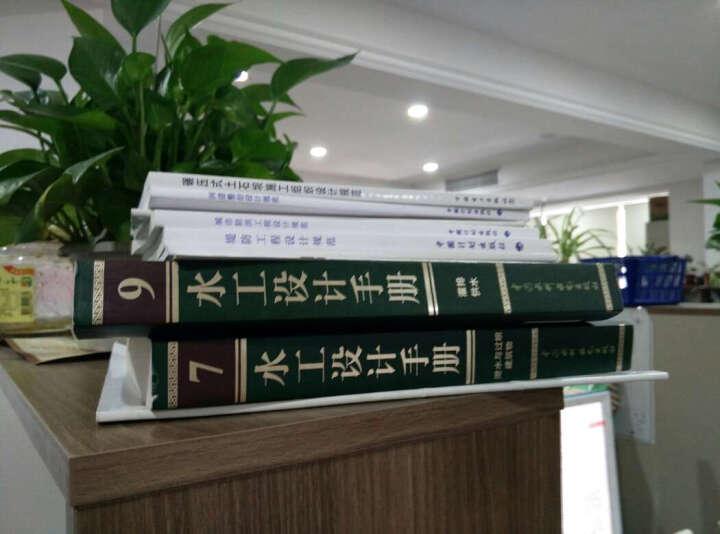水工设计手册(第二版 第2卷):规划、水文、地质 晒单图