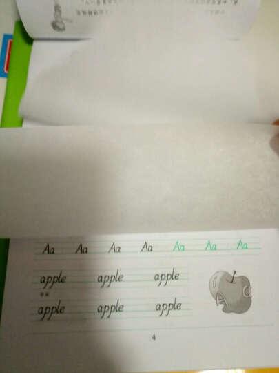 华夏万卷·小学生英语字母天天练 晒单图