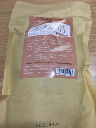 【康馨】食品干燥剂小包装 硅胶颗粒除湿剂 食品级脱氧剂茶叶专用防霉包 中药材保存 数码相机防潮箱吸湿 2袋(40包/袋) 晒单图