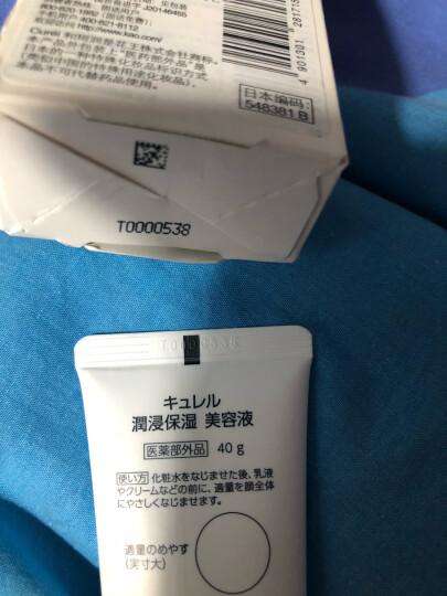 日本珂润(Curel)润浸保湿淡纹美容啫喱40g(淡纹 补水 保湿 滋润 花王 原装进口 ) 晒单图
