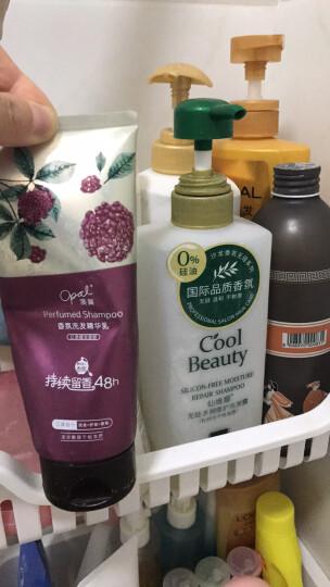 澳宝 香氛洗发露男女士洗发水 红参生姜250ml 晒单图