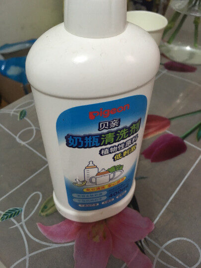 贝亲(Pigeon) 贝亲奶瓶清洁剂 婴儿奶瓶清洗液消毒液清洁液 果蔬餐具玩具奶嘴清洗 晒单图