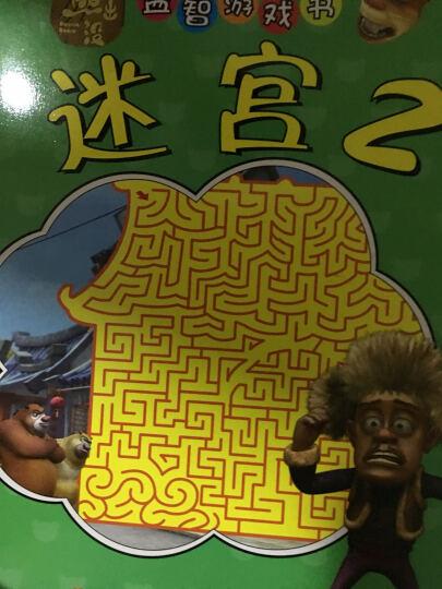 华图少儿·熊出没益智游戏书:迷宫(2) 晒单图