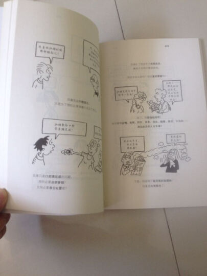这书能让你戒烟(图解版) 晒单图