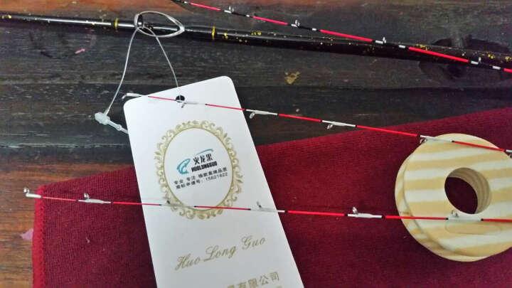 火龙果 筏竿套装定位进口碳素双梢微铅船阀冰钓小伐竿伐杆筏竿筏钓竿 1.5定位1.3米单杆 全钛合金杆稍 晒单图