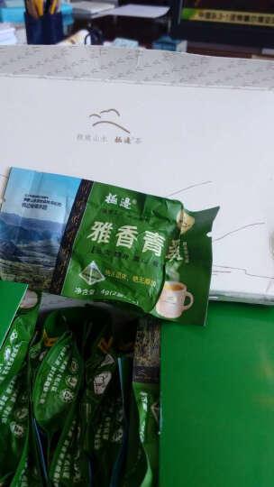 极边雅香青翠袋泡茶欧盟有机标准高山乌龙茶 袋装120g 晒单图