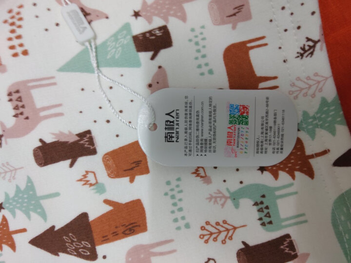 南极人宝宝加绒保暖衣服婴儿秋冬新款内衣套男女童保暖两件套 平腰-麋鹿森林-橙 100CM 晒单图