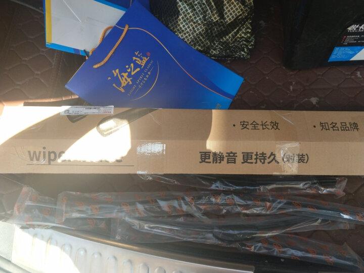 卡卡买水晶雨刮器片雨刷器无骨(买1送1,2对装)奔驰C级C280/C200/C230(09款前)/ 24/24 晒单图