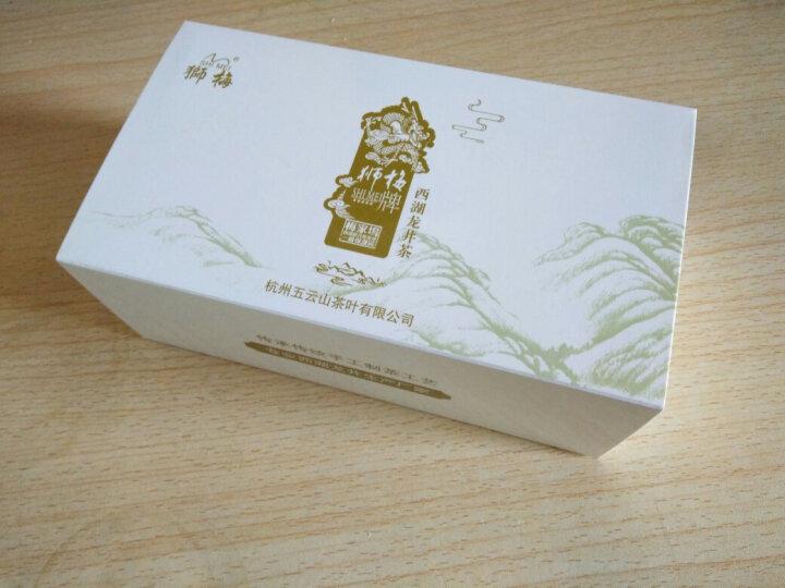 狮梅牌 龙井茶2020新茶预定 春茶西湖龙井正宗雨前茶叶 梅家坞独立小包装4g*10小袋 晒单图