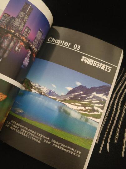《入门与进阶》系列丛书:数码摄影入门与进阶(附光盘) 晒单图