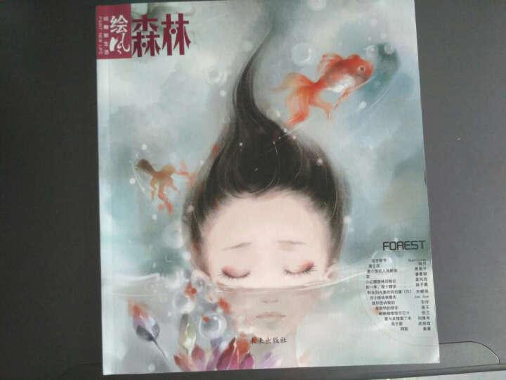 绘风-森林-绘触新生活(附赠记事本1个)(四色绘本漫画) 晒单图