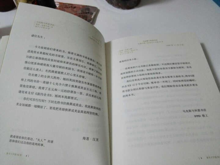 查令十字街84号(珍藏版)(汤唯、吴秀波主演北京遇上西雅图2) 晒单图